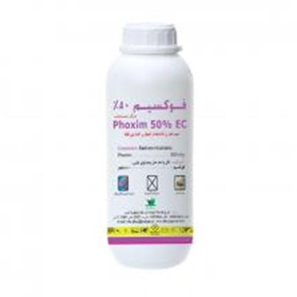Public Health pest control-Phoxim 50EC-01